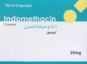 Indomethacin 25mg Capsules